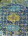 مسجدجامع اصفهان-3.jpg