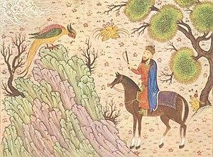 فارسی: پادشاه و پرنده شگفتانگیز، کلیله و دمنه...