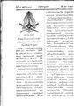 พรก หมิ่นประมาท รศ ๑๑๘.pdf