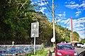 【新竹景點】北角吊橋-北角24冰淇淋 (32876309995).jpg