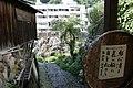 いがわこみち (岐阜県郡上市八幡町) - panoramio.jpg