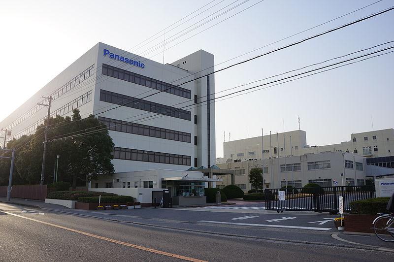 File:三洋電機洲本事業所.JPG