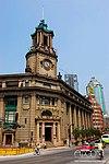 上海邮政博物馆,Shanghai Postal Museum - panoramio.jpg
