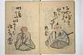 俳諧三十六歌僊-The Thirty-six Immortals of Haikai Verse (Haikai sanjūrokkasen) MET 2013 665 08 crd.jpg