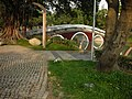 台中公園的小橋 Arch bridge in Taichung Park - panoramio.jpg
