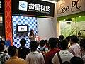 台北電腦展2008年8月1日 - panoramio - Tianmu peter (142).jpg
