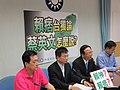 國民黨召開記者會批評民進黨玩兩手策略 01.jpg