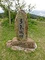 多気城跡碑 - panoramio.jpg