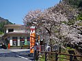 室生郵便局 Murō Post Office 2013.4.13 - panoramio.jpg