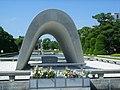 广岛和平纪念公园 - panoramio.jpg