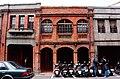 廣州街 Guangzhou Street - panoramio.jpg