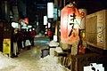 札幌 Sapporo Japan Kodak Colorplus Nikon Fm2 (179814911).jpeg
