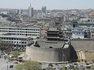 Yulin, Shaanxi - Image: 榆林古城
