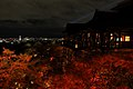 清水寺~舞台 ライトアップ - panoramio.jpg
