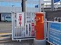 藤井寺郵便局駐車場のポスト 2012.12.11 - panoramio.jpg