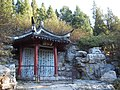 谪仙亭 - Banished Immortal Pavilion - 2011.11 - panoramio.jpg