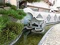 赤池様公園 - panoramio (2).jpg