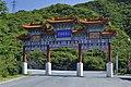 金顶妙峰山 - panoramio (1).jpg