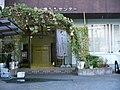 鵜の島ふれあいセンター - panoramio.jpg