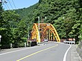 麦山橋 - panoramio.jpg