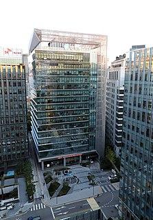 Yonhap News Agency South Korean news agency
