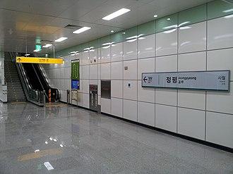 Jeongpyeong station - Image: 정평역 내부3