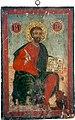 029 Saint Mark Icon from Saint Paraskevi Church in Langadas.jpg