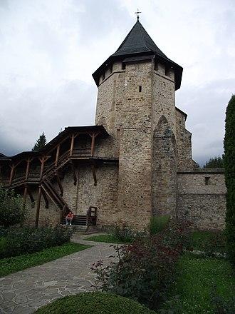 Putna Monastery - Image: 05 Turnul Tezaur Manastirea Putna