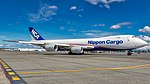 06032016 Nippon Cargo JA17KZ B748F PANC NASEDIT (27495854248).jpg