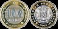 100tenge 2002.png