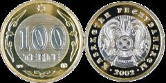 Kazakhstan 100 tenge ABLAI KHAN ABYLAI KHAN  2017 BUNC