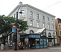 114-116 Church Street Burlington Vermont.jpg