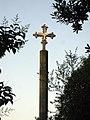 115 Creu de terme de les Eres, al jardí de la Rectoria.jpg