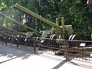 122mm m1931 gun Moskow Military Museum 1