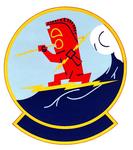 154 Resource Management Sq emblem.png