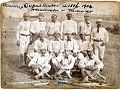 1885-86 Cuban Giants.jpg