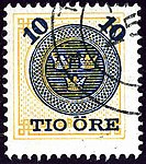 1889 10öre on 24 Sweden DC Mi40.jpg