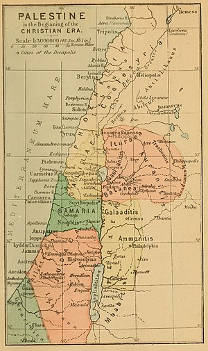 Perea - Image: 1889 Palestine in the beginning of the Christian Era