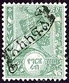 1896 Ethiopia Due YvT1.jpg