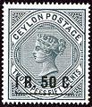1899 1R50surch Ceylon Yv132 SG254.jpg