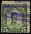 1899 5c Antioquia used Yv105 Mi111.jpg
