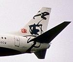 189cg - British Airways Boeing 737-436, G-DOCW@LHR,02.10.2002 - Flickr - Aero Icarus (cropped).jpg