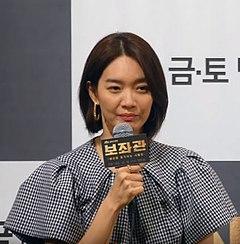 Shin min ah Kim Woo bin dating 2016