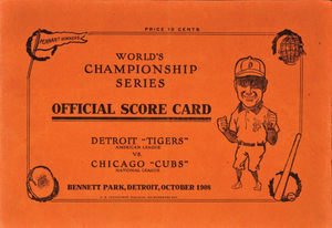 1908 World Series - Image: 1908World Series