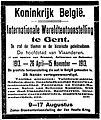 1913-Wereldtentoonstelling-ad.jpg