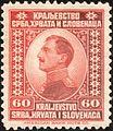 1921 60pa Samobor File6423b.jpg