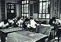 1967-11 1967年 北京师范大学大字报批评刘少奇.jpg