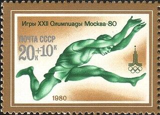 Athletics at the 1980 Summer Olympics – Mens long jump