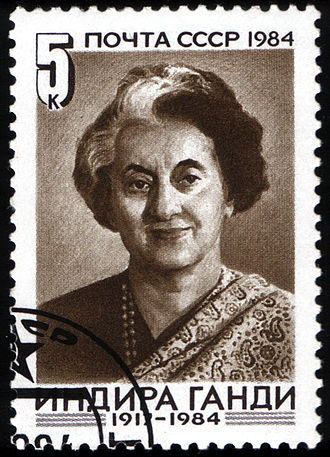 Indira Gandhi - 1984 USSR commemorative stamp