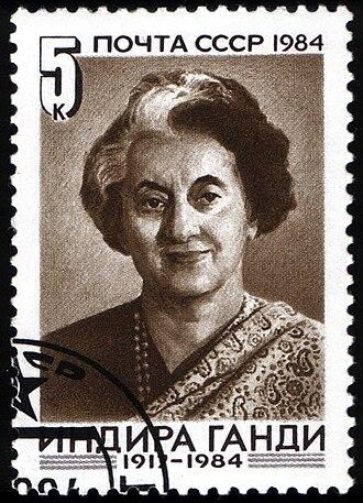 Indira Gandhi - 1984 USSR commemorative stamp